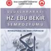 Cumhuriyet Ünv. İlahiyat Fakültesi, Hz. Ebu Bekir Sempozyumu düzenliyor.