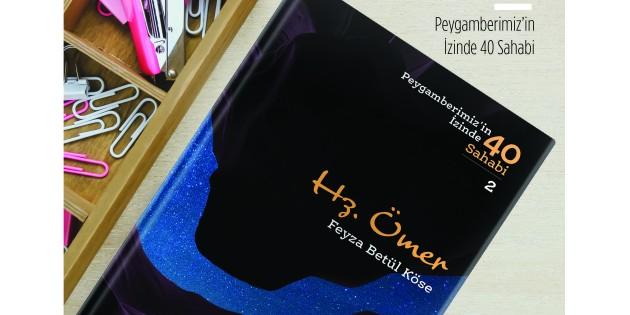 Doç. Dr. Feyza Betül Köse'nin Hz. Ömer kitabı söyleşisi video kaydı